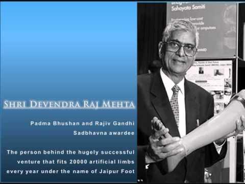 IIM Calcutta E Summit 2013 Invitation