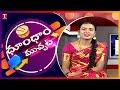 Dhoom Dhaam Muchata Full Episode | ధూంధాం ముచ్చట | 22 -08-2021 | T News
