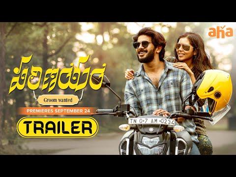 Trailer: Parinayam ft. Dulquer Salmaan, Kalyani Priyadarshan
