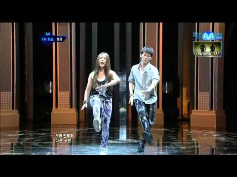 August 2, 2012  BoA Ft. Eunhyuk performance of Only One @ Mnet's M Countdown 300th episode