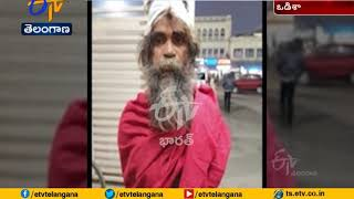 Fate: Btech graduate, son of retired DSP turns beggar in P..
