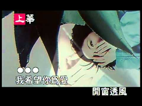 許茹芸 - 祕密 MV  [HQ清晰版]