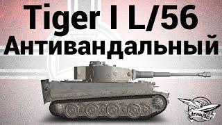 Tiger I L/56 - Антивандальный
