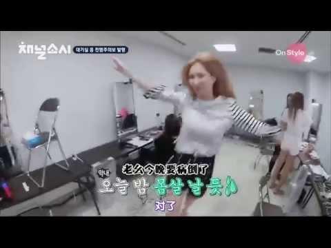 Girls' Generation dancing Shake it 壞掉的忙內好棒!!