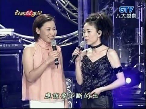 不只是朋友 - 黃小琥+江淑娜