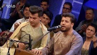 بشیر وفا و نذیر سرود - جان وطن / Bashir Wafa & Nazir Surood - Jan Watan - Dera Concert