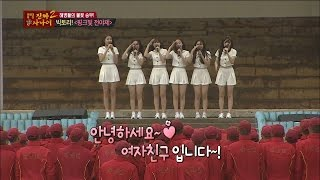 【TVPP】 GFRIEND – 'Me Gustas' Stage For The Marine Corps , 여자친구 – 해병대에 불지른 '시간을 달려서' @Real Man