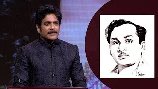 Nagarjuna Emotional Speech at ANR National Awards 2018 - 2019
