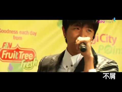 [xinmsn] 黄鸿升(小鬼) 《不屑》@ Y.E.S.93.3FM 夏日音乐趴精彩片段III