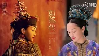 [Vietsub] 10 khoảnh khắc nổi bật nhất của Châu Tấn trong Như Ý Truyện
