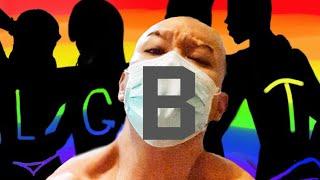 LGBT RASIS ❌❌❌ TAHUN BARU 2018 ( dari Gay, Cina hingga Pribumi)
