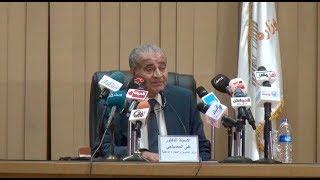 وزير التموين يعلن تفاصيل معرض أهلاً مدارس     -