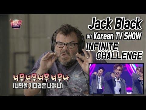[JACK BLACK] Singing Korean songs, without any korean skills @Infinite challenge