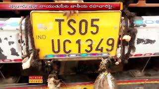 Thugs Hijacked Chemical Lorry at Nellore National Highway | Raj News