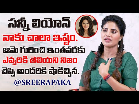 I like Sunny Leone in Bollywood: Actress Shree Rapaka