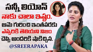 I like Sunny Leone in Bollywood: Actress Shree Rapaka..
