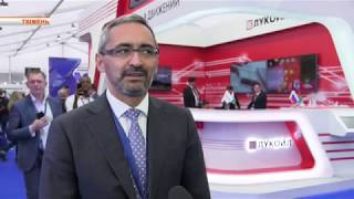 Тюменский нефтегазовый форум