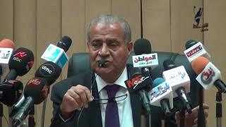 وزير التموين: يعلن القواعد المنظمة لإضافة مواليد جدد لبطاقات التموين ...