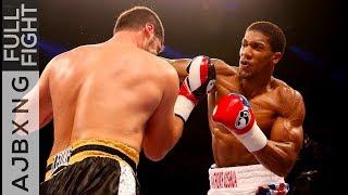 Full Fight | Anthony Joshua Vs Emanuele Leo TKO