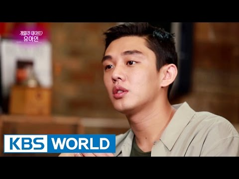 Guerilla Date with Yoo Ain (Entertainment Weekly / 2015.08.07)
