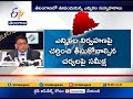 EC Speed Up Early Election Works In Telangana