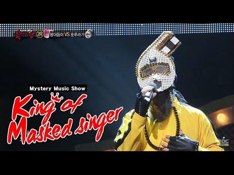 [King of masked singer] 복면가왕 - SangAmDong whistle 'tae il' - Doll '태일'의 2 라운드 경연! 인형 20150524