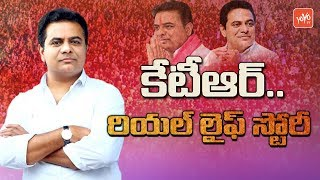 KTR Real Life Story- Biography..