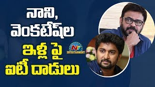 IT Raids On Ramanaidu Studios & Hero Nani's House In H..