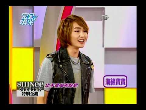 SHINee 120629 iSET SHOWBIZ