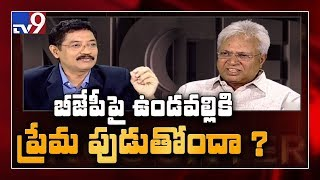Undavalli Aruna Kumar in Encounter with Murali Krishna-Ful..
