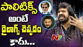 T Rajendar special comments on Rajinikanth & Kamal Has..