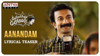 Aanandam Lyrical Teaser- Uma Maheswara Ugra Roopasya- Saty..