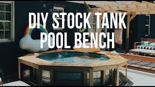 DIY: Stock Tank Pool Bench