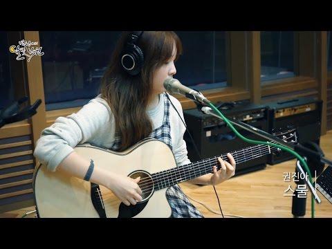 [Moonlight paradise] Kwon Jin-ah - Twenty, 권진아 - 스물 [박정아의 달빛낙원] 20160928