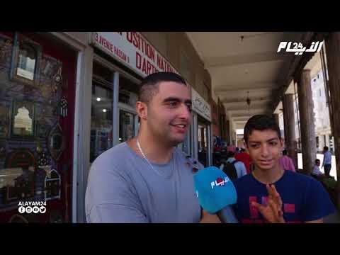 توقعات الجمهور المغربي لمباراة الأسود و مالي