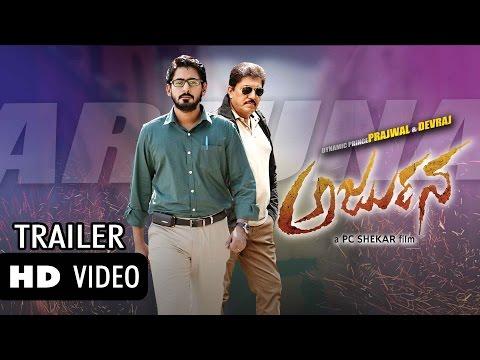 Arjuna Movie Trailor