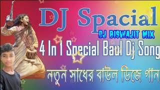 52's Nonstop Baul SpL Dance Mix 2019-Dj Biswajit  Present-