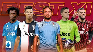 Serie A Team of the Year 2020 | BEST XI