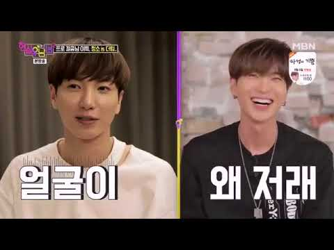 [ENG SUB] Super junior Leeteuk real life man
