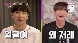 [ENG SUB] Super junior Leeteuk real life man