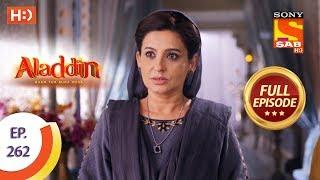 aladdin sab tv serial Videos - Playxem com