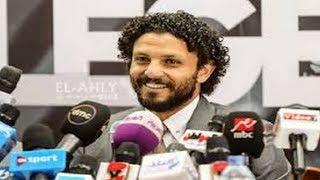 تعليق ناري من حسام غالى بعد اعتزاله     -
