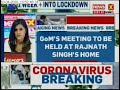 COVID-19: GOMS MEETING TO BE HELD AT RAJNATH SINGS RESIDENCE | NEWSX