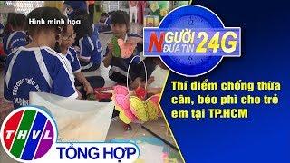 THVL | Người đưa tin 24G (6g30 ngày 16/09/2019)