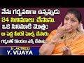 I got 24 movie offers when I am pregnant: Actress Y Vijaya