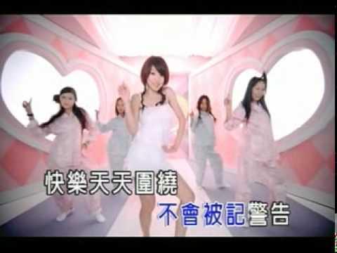 [KTV]郭書瑤-愛的抱抱