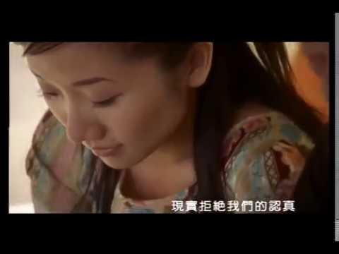 陶晶瑩-那些日子