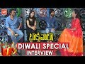 LIVE: Taxiwala, Diwali Special interview; Vijay Deverkonda, Anchor Suma