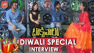 LIVE: Taxiwala, Diwali Special interview; Vijay Deverkonda..