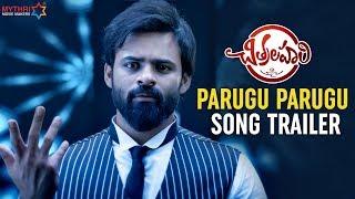 Parugu Parugu Song Trailer | Chitralahari